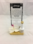 WATERDALE Havdalah Card with Stand Mishloach Manot