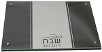 Lucite Glass Challah Board (Black/Silver)
