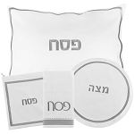 Leather Pesach Set - Hotel Style