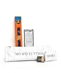 Leather Havdalah Set - Embroidered CHOOSE A COLOR (Includes Lucite Havdalah card)
