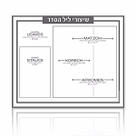 Lucite Seder Measurement (Shiurim) Card