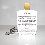 Lucite Dreidel Match Box (Gold)