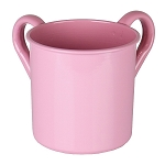 Washing Cup Powder Coated - Pink