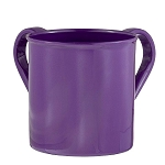 Washing Cup Powder Coated - Purple